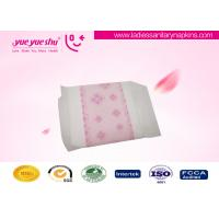 China Customized Cotton Healthy Sanitary Napkins 240mm / 290mm Lengths Optional wholesale