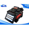 China FTTH DVP -740 Single Fiber Optic Fusion Splicer For Optical Fiber Communication wholesale