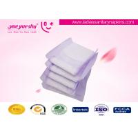 China Super Wide Wings OEM Sanitary Napkins with hot rolling nonwoven fabric surface wholesale