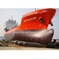 China 1.5m X 15m Marine Rubber Airbag Launching Ships Natural Rubber And Tyre Cord Material wholesale