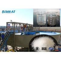 China High Molecular Coal Washing Non ionic Polyacrylamide PAM Bluwat Bufloc Series wholesale