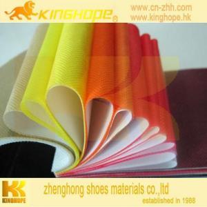 China PP nonwoven fabric wholesale