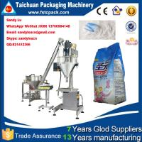 China Semi Automatic powder packaging machine for flour , milk powder , washing powder on sale