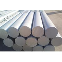 China Aircraft Structure Extruded Aluminum Bar 7075 High Strength & Corrosion Resistance wholesale