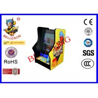 China Yellow Mini Pac Man Arcade Game Machine Coin Operated For Entertainment Sites wholesale
