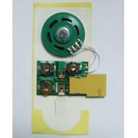 China Mini waterproof custom voice push button Recordable Sound Module chip on sale