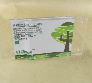 Buy cheap 郵便局/病院のための装飾的な携帯用アクリルの写真フレーム from wholesalers