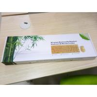 China Bamboo wireless keyboard and mouse on sale