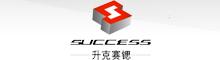 Wuxi Success Machinery & Equipment CO., LTD