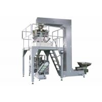 Buy cheap Full Automatic Cotton Candy Packing Machine , High Speed 5 - 70 Bags / Min from wholesalers