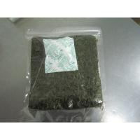 China Delicious Roasted Seaweed Nori / Healthy Wasabi Seaweed Chips HACCP FDA Listed wholesale