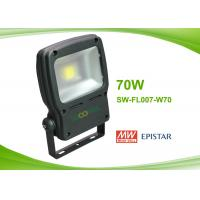 China Rainproof IP65 220V 110V 70 watt LED Flood Lights 70Ra , LED Garden Flood Light wholesale