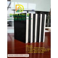 China 21MM hardwood core plywood sheet /black film faced plywood /construction concrete formwork wholesale