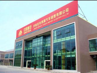 Jinan Heavy Truck Import & Export Co., Ltd.