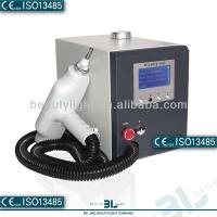 China Tattoo Laser Removal Machine Laser Hair Removal Machines 1064nm 532nm wholesale