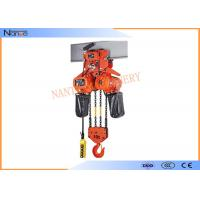 China 2 Ton / 5 Ton Electric Hoist Trolley Lever Chain Hoist With Safety Hook wholesale
