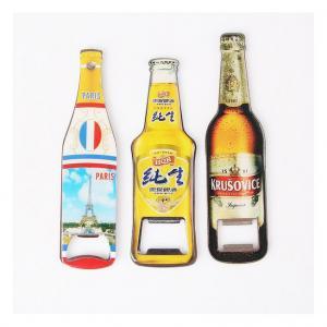 China Custom Cheap Promotion Gift Beer Brand Bottle Shape Beer Bottle Opener Fridge Magnet, Print Logo with Epoxy wholesale