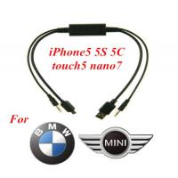 Quality BMW 8pin cable with 3.5MM AUX Interface Adapter for MINI iPOD iPHONE 5 5S 5C for sale