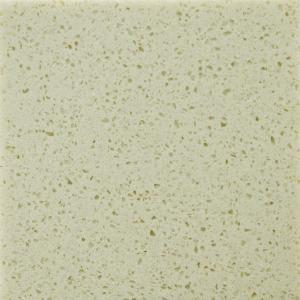 China Fushan Yellow artificial quartz stone benchtops / quartz tile countertops wholesale