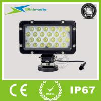 """China 8"""" 24W RECTANGLE Epistar LED work light for Off-Road SUV ATV 4WD Truck 2400 Lumen WI8241 wholesale"""