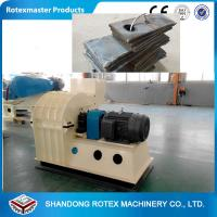 China 55 kw Capacity 2 - 3 T / H Crop Waste Crusher Wood Chips Hammer Mill wholesale