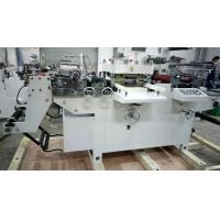 China MQ-350C Double head Station Label Hot Stamping and Die Cutting Machine 300times/m wholesale