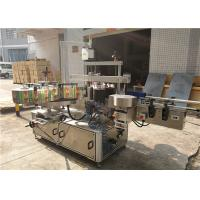 Buy cheap Flat Bottle Labeling Machine 3048mm x 1700mm x 1600mm Outer of equipment from wholesalers