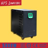 China Inversor de baixa frequência AN5K de Prostar 5000W 96V UPS wholesale
