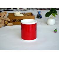 11 Oz Plain White Eco Friendly Mugs , Red Discoloration Helmet magic personalised mugs
