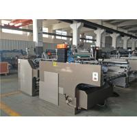 China Motor Alarm System Automatic Silk Screen Printing Machine For Paper / PVC / Cardboard wholesale