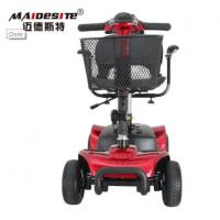 China Eco Friendly Large Mobility Scooter Wheelchair For Old Person Double Protection wholesale