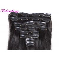 China Durable Brazilian Human Clip In Hair Extensions Double Weft Silky Straight wholesale