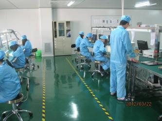 Shenzhen C-Light Network Communication Co., ltd