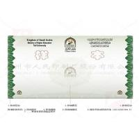 China Anti Counterfeit College Diploma Printing Heatproof With Special Anti Forgery Ink wholesale