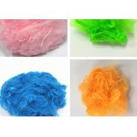 1.5D * 38MM Hollow Conjugated Fiber , Closed Virgin Reliance Polyester Fiber
