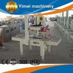 China automatic Carton Sealing Machine from china supplier wholesale
