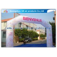 China White Color Custom Inflatable Arch Inflatable Event Structures Archway Advertising wholesale