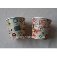 China Disposable Single Wall PE Coated Hot Drink 200ml Biodegradable Paper Cup FDA wholesale