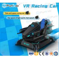 China DEEPOON E3 Hydraulic Gaming Racing Chair , Speed Experience Car Simulator Seat wholesale