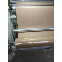 China NATURE PRESSPAPER WITH POLYESTER FILM FLEXIBLE COMPOSITE INSULATION PAPER wholesale
