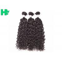 China Original Peruvian Human Hair Extension , Natural Wave Virgin Human Hair Weft No Smell wholesale