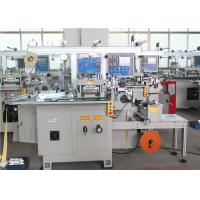 China Full Automatic Label Sticker Die Cut Machine With Punching And Laminating Function on sale