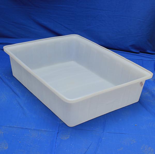 square plastic tub molded 50l