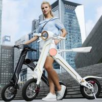 12 Inch Foldable Children'S Electric Scooters With Seats
