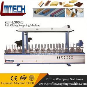 China PVC Photo Frames PVC Decorative Film laminating wrapping machine factory wholesale