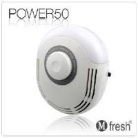 China Portable Anion Air Purifier with Ozone Generator (Power50B) wholesale