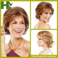 China Brown Color Short Synthetic Hair Wigs High Temperature Fiber Wigs For Women wholesale