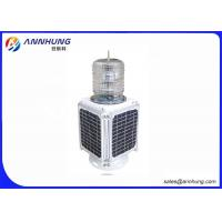 China Recyclable Batteries LED Marine Lantern For 6 Nautical Miles Navigation 150cd wholesale