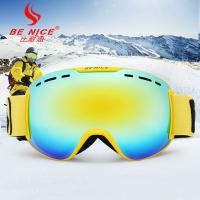 China OTG Multicolor Lenses Snow Ski Goggles with Wind Dust UV 400 Protection wholesale