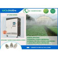 China Greenhouse High Pressure Fog Jet Spray Nozzle Two Pumps For Cooling System Anti Drip wholesale